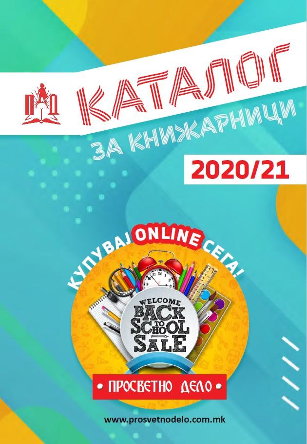 КАТАЛОГ НА КНИЖАРНИЦИ 2020/21